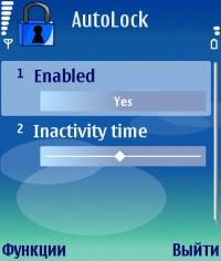 Программы для Nokia N73 ME